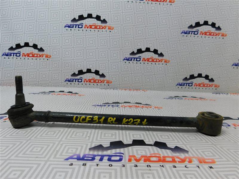 Рычаг Toyota Celsior UCF31-0044904 3UZ-FE 2003 задний левый нижний