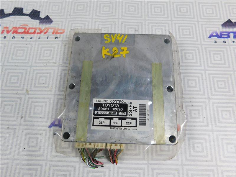 Компьютер двс Toyota Vista SV41-0064676 3S-FE 1997