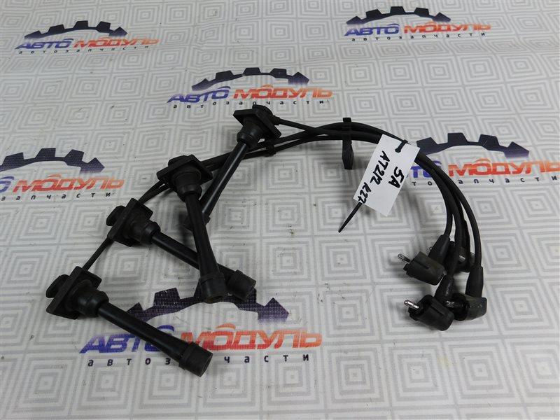Провода высокого напряжения Toyota Carina AT212-0047734 5A-FE 1998