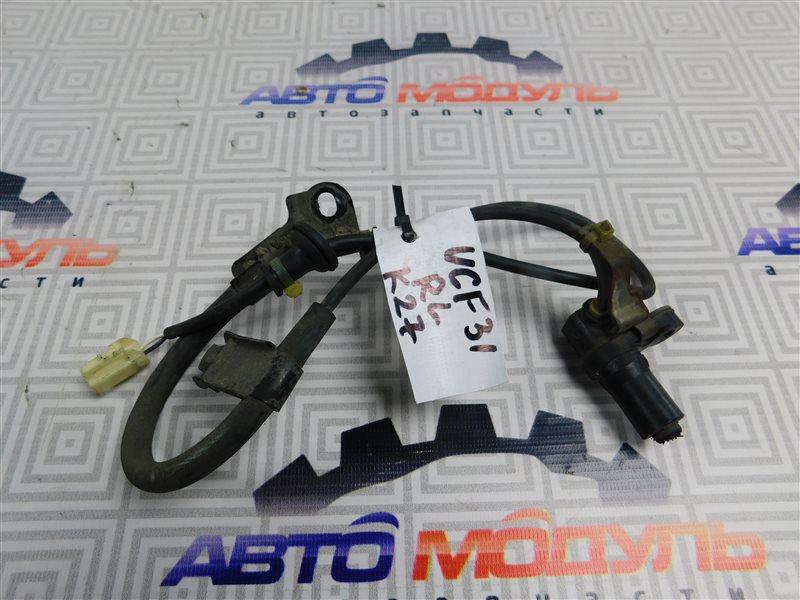 Датчик abs Toyota Celsior UCF31-0044904 3UZ-FE 2003 задний левый