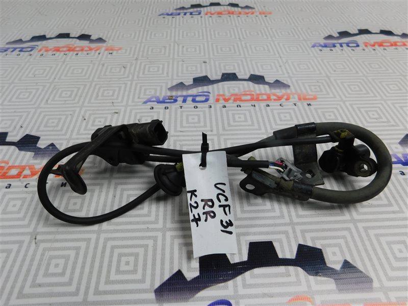 Датчик abs Toyota Celsior UCF31-0044904 3UZ-FE 2003 задний правый