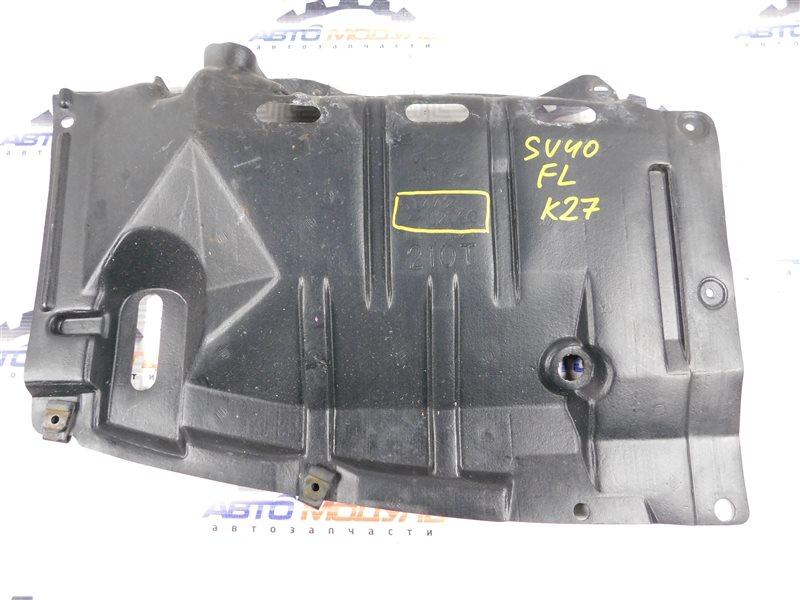 Защита двигателя Toyota Vista SV41-0064676 3S-FE 1997 левая