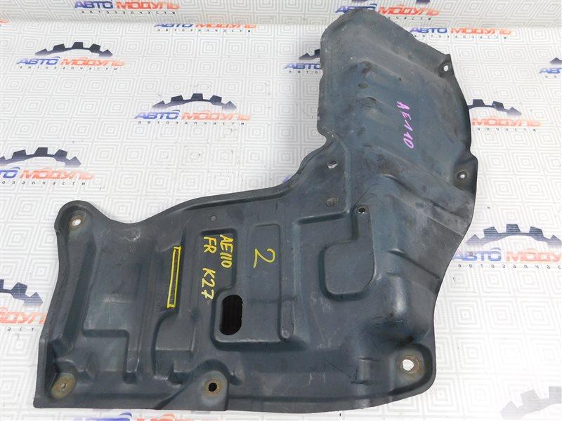 Защита двигателя Toyota Sprinter Trueno AE110-5018467 5A-FE 1995 правая