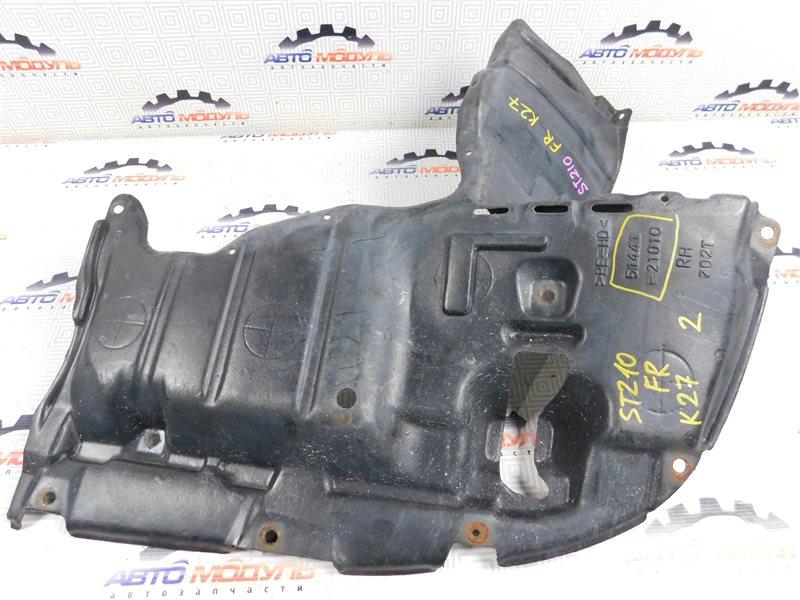 Защита двигателя Toyota Caldina ST210-4059666 3S-FE 2002 правая