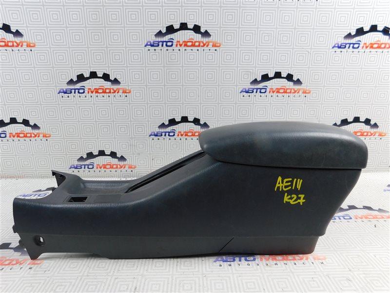 Подлокотник Toyota Sprinter Trueno AE110-5018467 5A-FE 1995