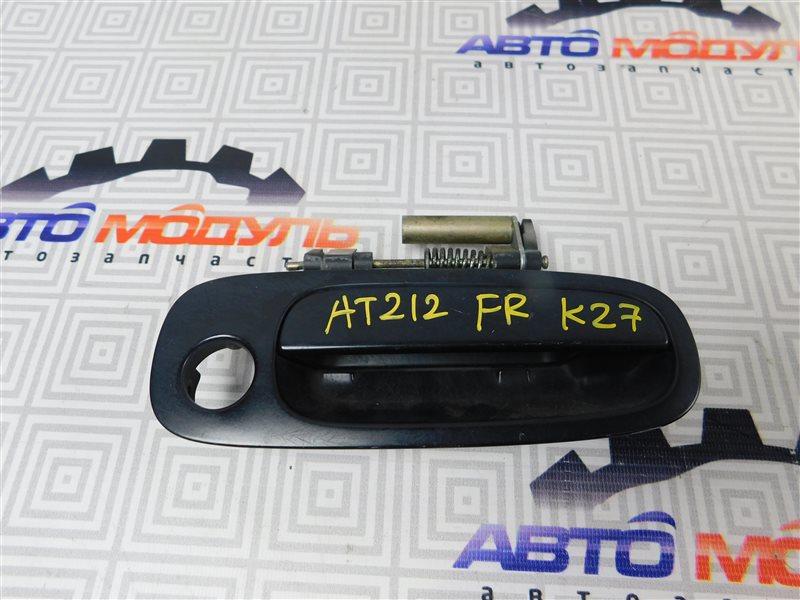 Ручка двери Toyota Carina AT212-0047734 5A-FE 1998 передняя правая