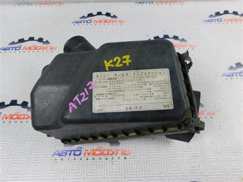 Корпус воздушного фильтра Toyota Carina AT212-0047734 5A-FE 1998