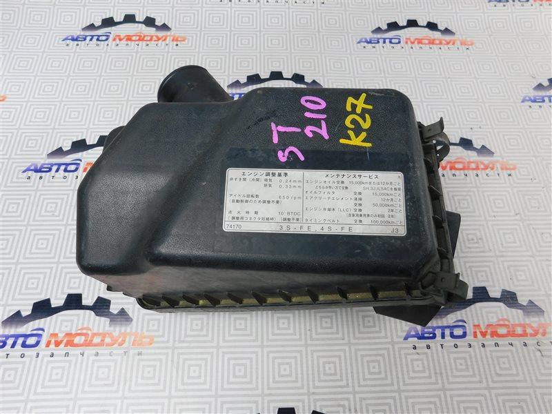 Корпус воздушного фильтра Toyota Caldina ST210-4059666 3S-FE 2002