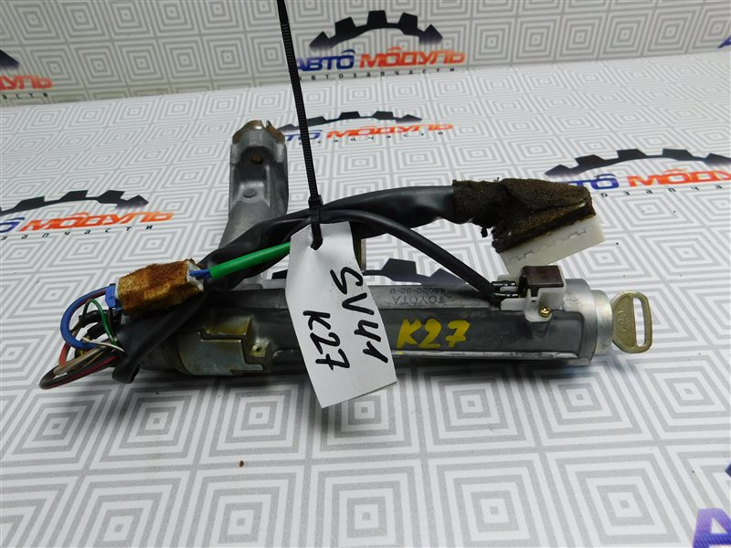 Замок зажигания Toyota Vista SV41-0064676 3S-FE 1997