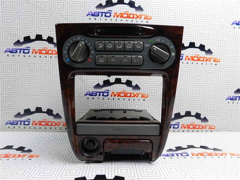 Блок управления климат-контролем Toyota Corolla AE110-5294645 5A-FE 1999