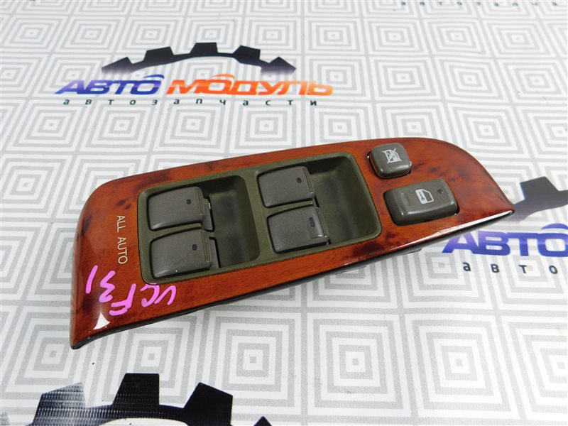 Блок упр. стеклоподьемниками Toyota Celsior UCF31-0044904 3UZ-FE 2003 передний правый