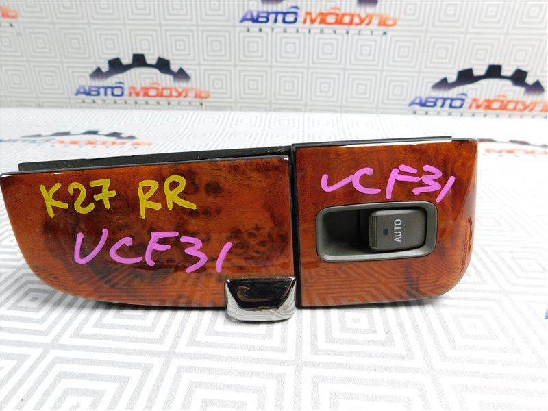 Блок упр. стеклоподьемниками Toyota Celsior UCF31-0044904 3UZ-FE 2003 задний правый