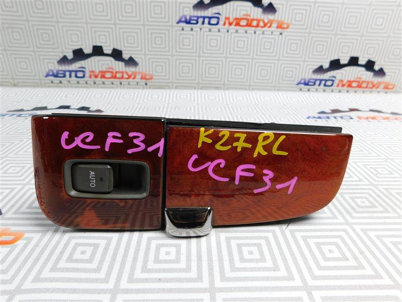 Блок упр. стеклоподьемниками Toyota Celsior UCF31-0044904 3UZ-FE 2003 задний левый