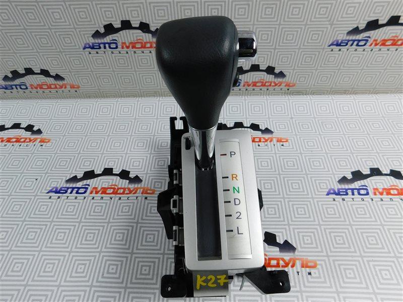 Селектор акпп Toyota Premio NZT240-0030197 1NZ-FE 2002