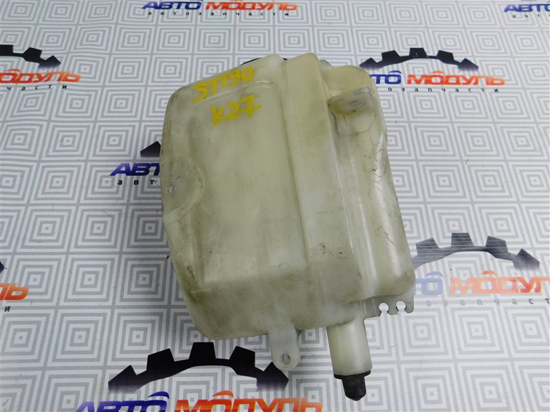 Бачок омывателя Toyota Corona ST190-0008441 4S-FE 1992