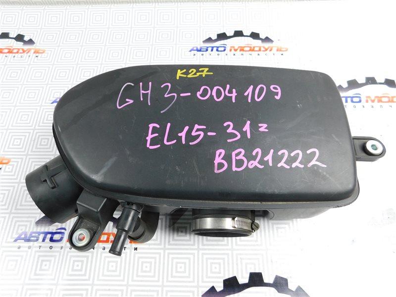 Резонатор воздушного фильтра Subaru Impreza GH3-004109 EL154 2007