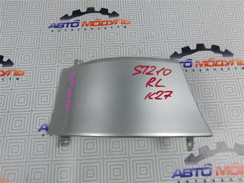 Планка под стоп Toyota Caldina ST210-4059666 3S-FE 2002 задняя левая