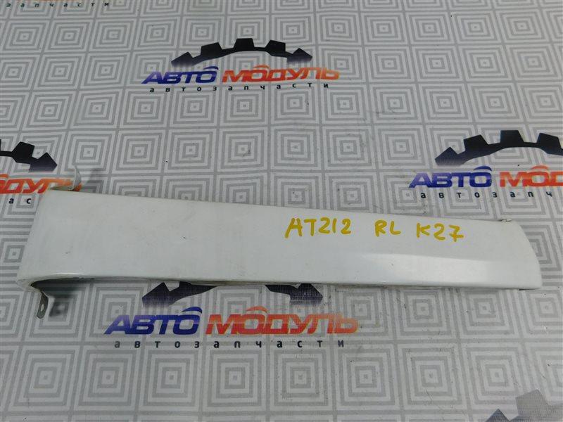 Планка под стоп Toyota Carina AT212-0047734 5A-FE 1998 задняя левая