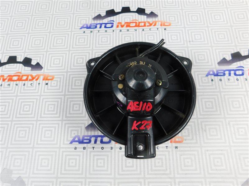Мотор печки Toyota Corolla AE110-5294645 5A-FE 1999