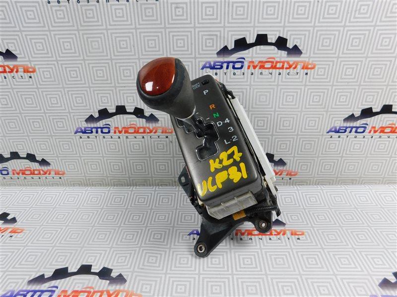 Селектор акпп Toyota Celsior UCF31-0044904 3UZ-FE 2003