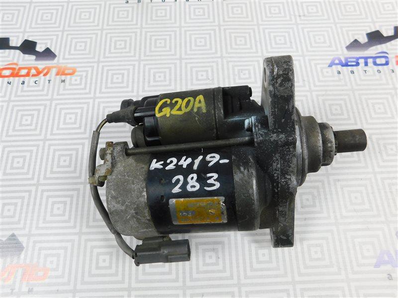 Стартер Honda Saber UA1 G20A