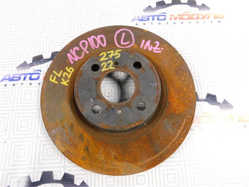 Диск тормозной Toyota Ractis NCP100-0061273 1NZ-FE 2006 передний