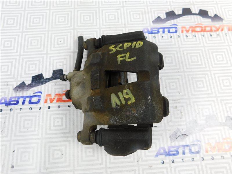 Суппорт Toyota Vitz NCP12 1NZ передний левый