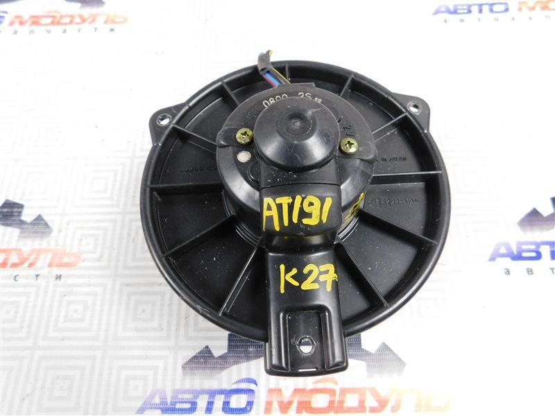 Мотор печки Toyota Caldina AT191-0039885 7A-FE 1997