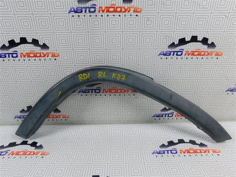Накладка на крыло Honda Cr-V RD1-1107702 B20B задняя левая