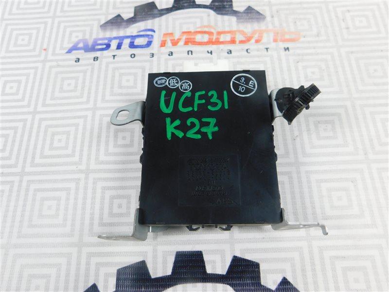 Блок управления Toyota Celsior UCF31-0044904 3UZ-FE 2003