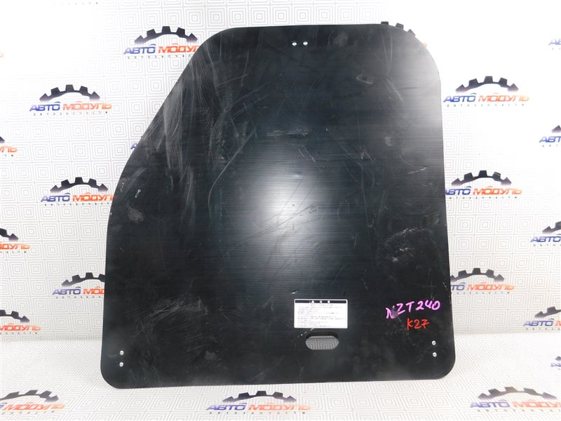 Пол багажника пластик Toyota Premio NZT240-0030197 1NZ-FE 2002