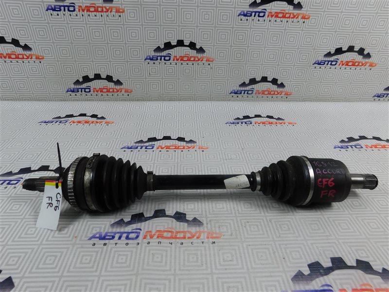 Привод Honda Accord CF3 F18B передний правый