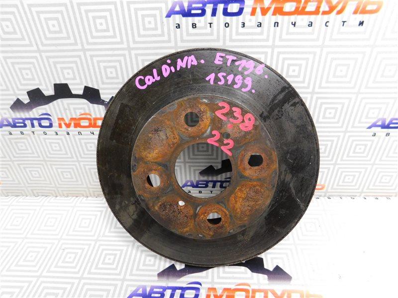Диск тормозной Toyota Caldina ET196 передний