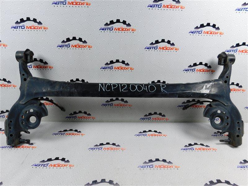 Балка подвески Toyota Platz NCP12 задняя