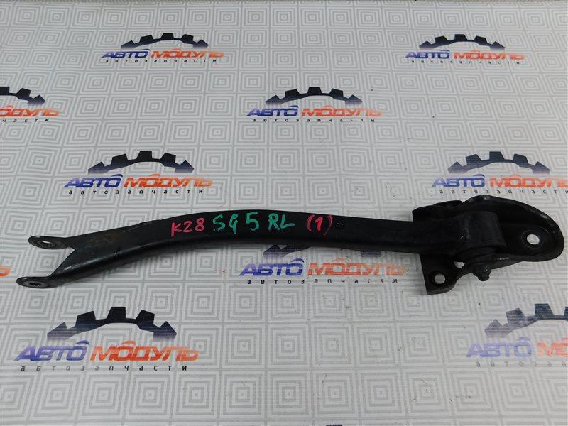 Рычаг Subaru Forester SG5-064423 EJ205 2004 задний нижний