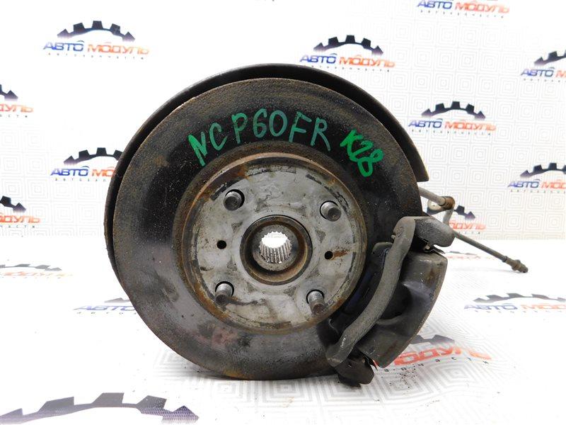 Диск тормозной Toyota Ist NCP60 передний