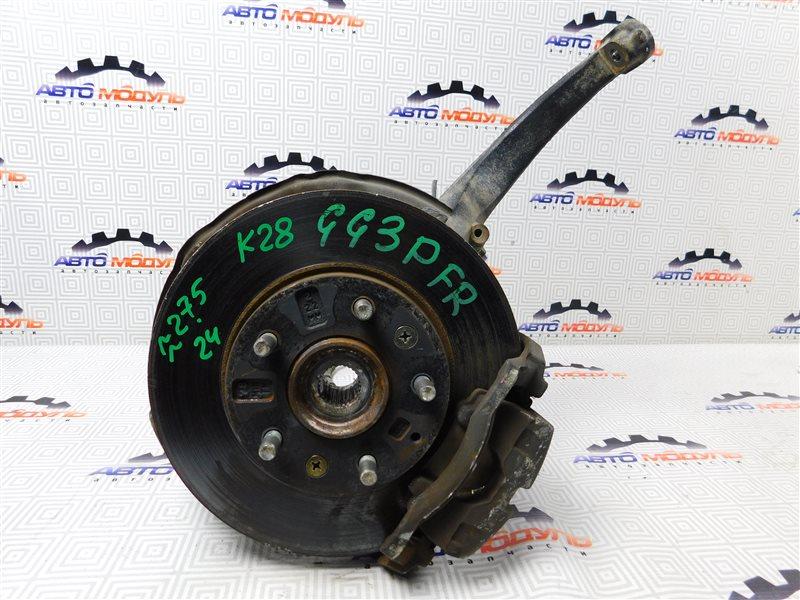 Диск тормозной Mazda Atenza GG3S передний