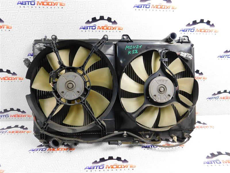 Радиатор основной Toyota Windom MCV20 1MZ