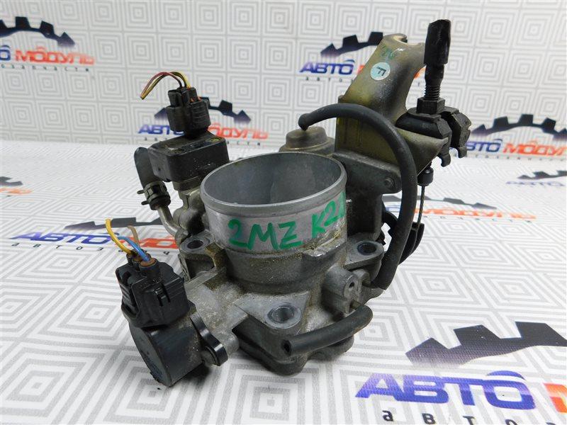 Дроссельная заслонка Toyota Windom MCV21 2MZ