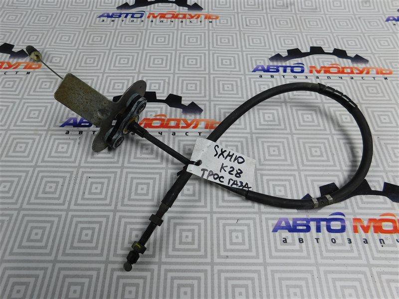 Тросик газа Toyota Ipsum SXM10-0072696 3S-FE 1997