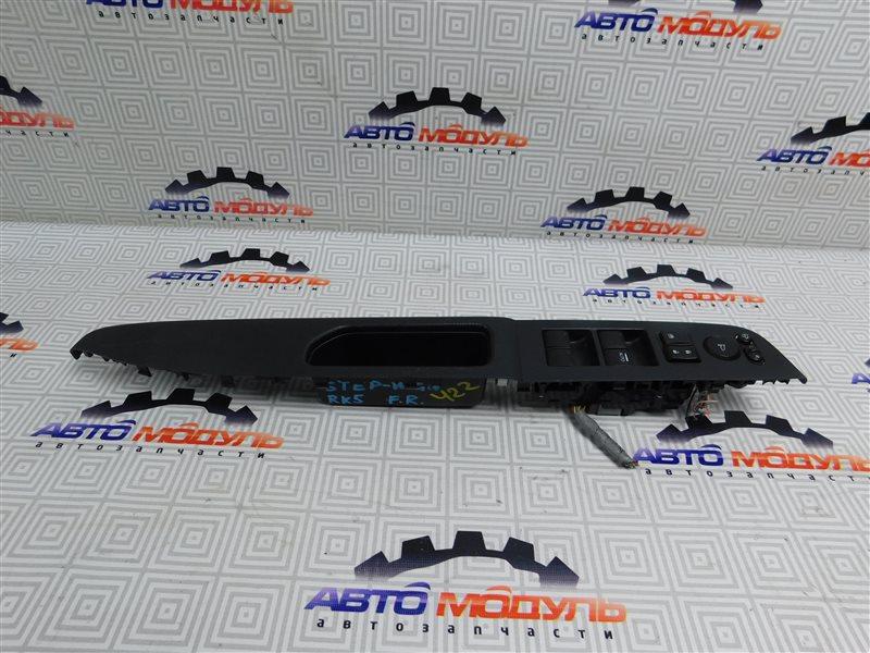 Блок упр. стеклоподьемниками Honda Step Wagon RK1 передний правый