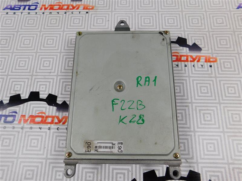 Компьютер двс Honda Odyssey RA1 F22B