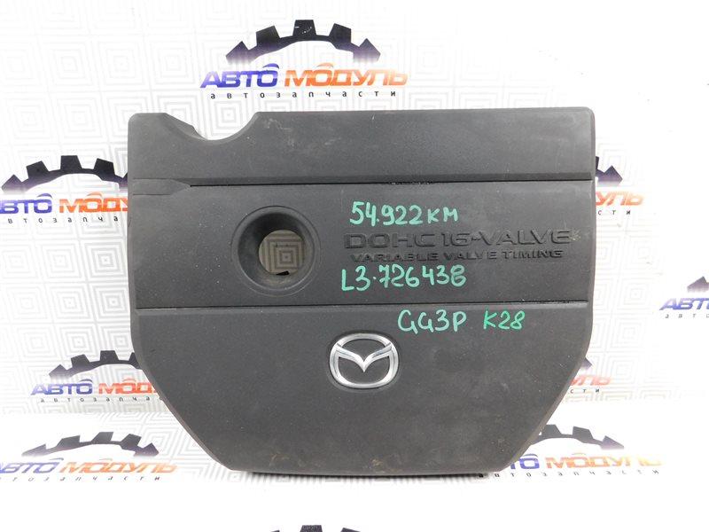 Крышка двс декоративная Mazda Atenza GG3P L3
