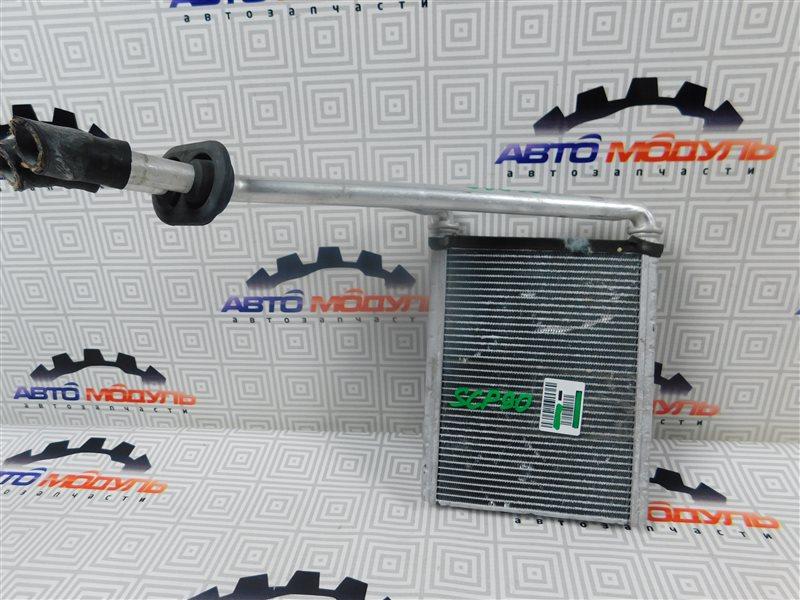 Радиатор печки Toyota Vitz KSP90