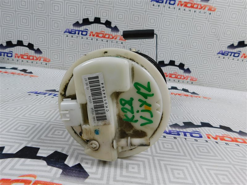Топливный насос Nissan Ad VY12 HR15