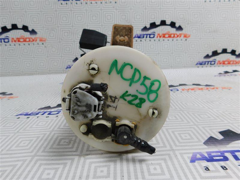 Топливный насос Toyota Probox NCP50 1NZ
