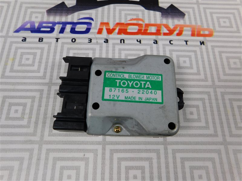 Реостат печки Toyota Markii GX100
