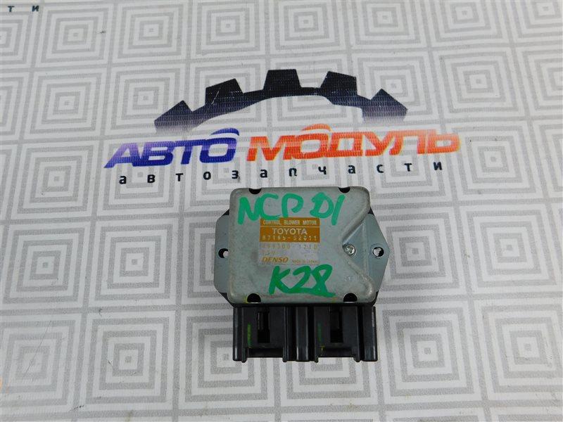 Реостат печки Toyota Sienta NCP81