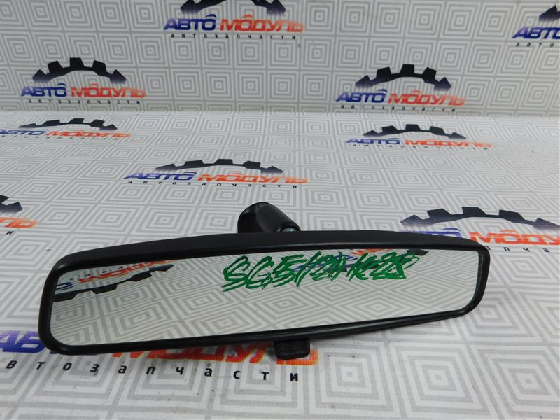 Зеркало салона Subaru Forester SG5-064423 EJ205 2004