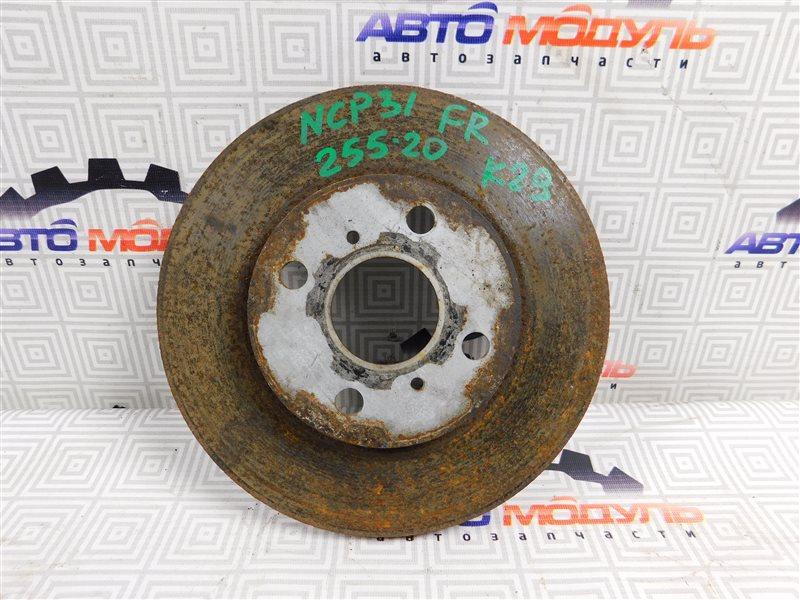 Диск тормозной Toyota Bb NCP30 передний